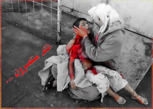 کودکان فلسطین